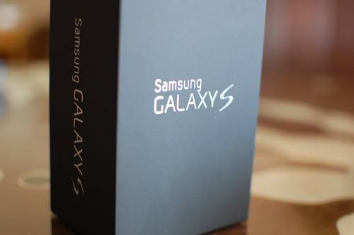 samsung galaxy s box