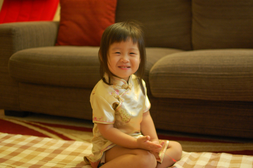 Rachel Chang CNY 2011