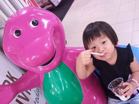 Rachel and Barney