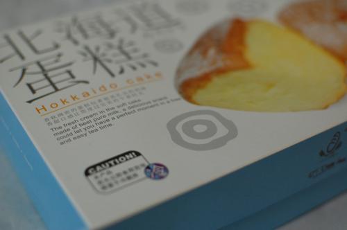 RT Pastry House Hokkaido Cake 1