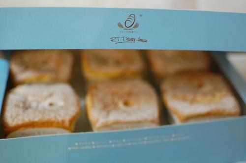 RT Pastry House Hokkaido Cake 2