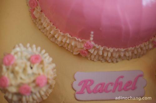 rachel birthday princess cake